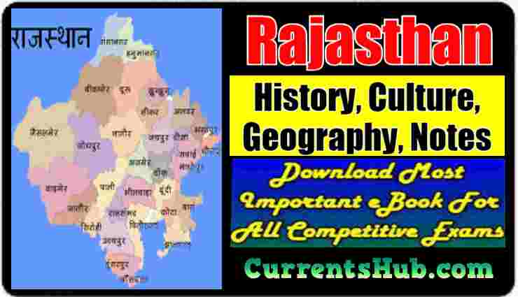 Rajasthan Jail Prahari History Culture Geography Notes