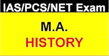 IGNOU MA Complete History Optional Material