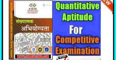 Quantitative Aptitude Book