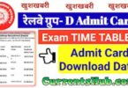 Railway Group D Exam 2018