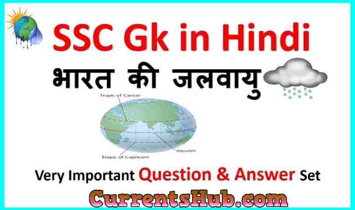 btc pilnas forma hindi kalba
