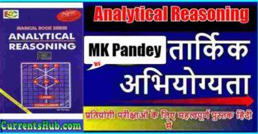 Analytical Reasoning By MK Pandey PDF Book