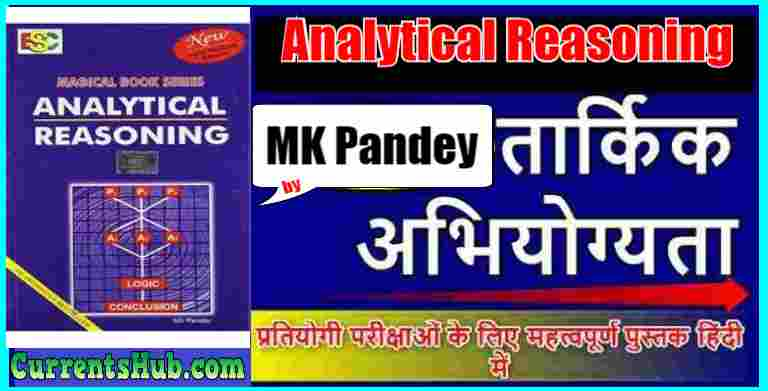 Analytical Reasoning By MK Pandey PDF Book