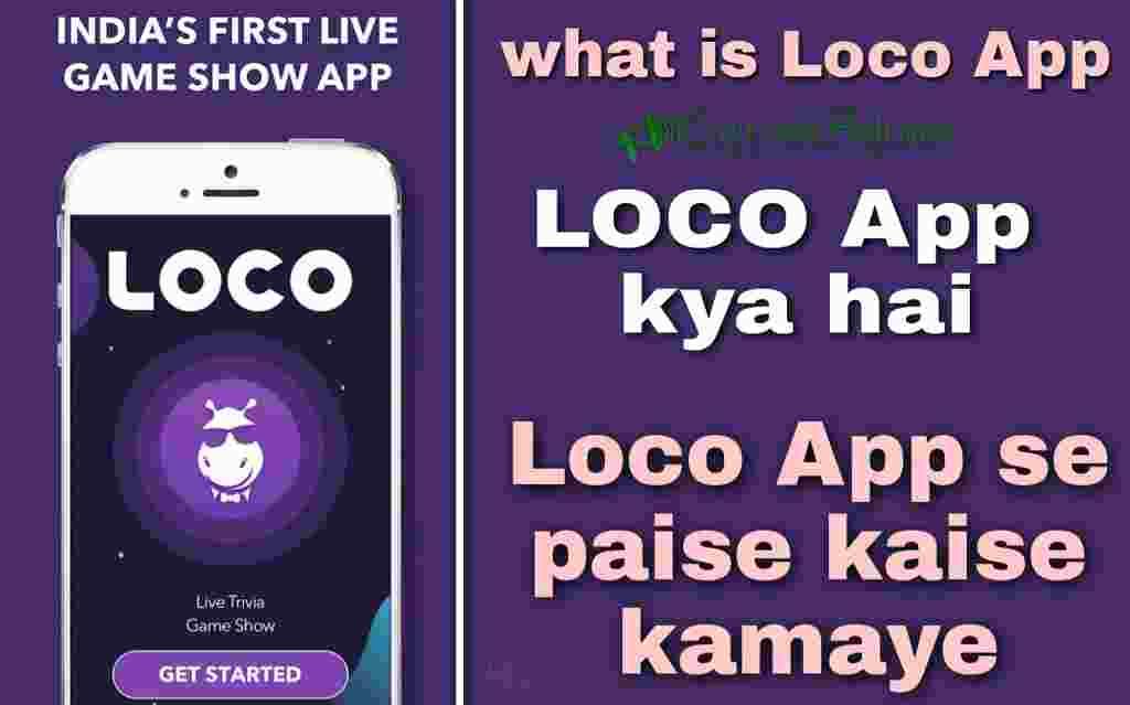 Loco App: Loco App क्या है