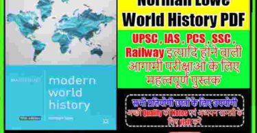 Norman Lowe World History PDF