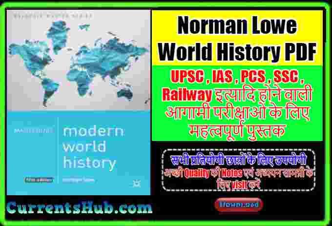 Norman Lowe World History PDF