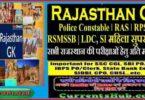 Rajasthan GK 2019 pdf
