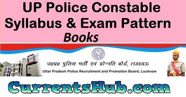 UP Police Constable Syllabus and Book pdf 2020 हिंदी मे download करे !