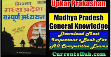 Download Madhya Pradesh GK