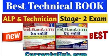 RRB ALP Technician CBT 2 Book
