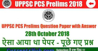 UP PCS Prelims Exam 2018