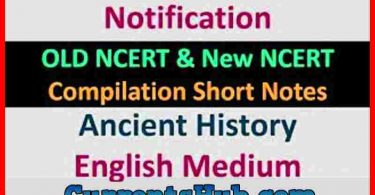 FULL Old & NEW NCERT Compilation
