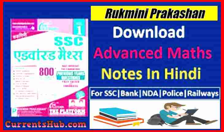 Platform ssc advanced maths