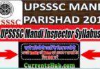 UPSSSC Mandi Inspector Syllabus