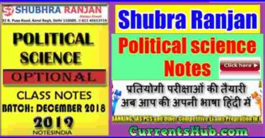 Shubra Ranjan Political science Notes