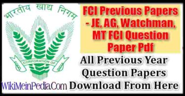 FCI Previous Papers