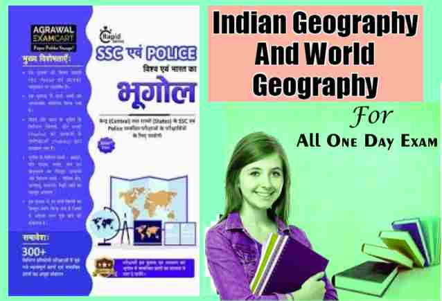 Indian Geography And World Geography