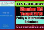 Polity & International Relations By IAS Parliament