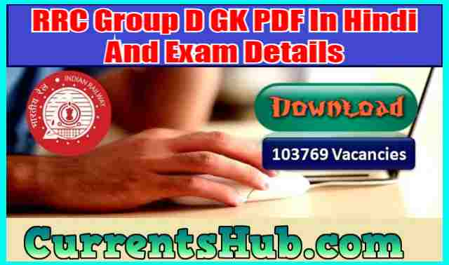 RRC Group D GK PDF In Hindi