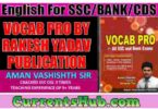 VOCAB PRO BY RAKESH YADAV PUBLICATION