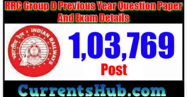 RRC Group D Previous Year Question Paper