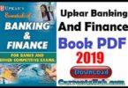 Upkar Banking & Finance Book
