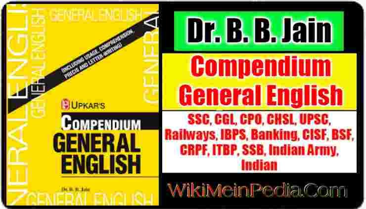 BB Jain English Grammar Book