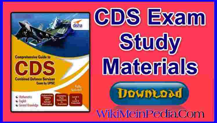 CDS Exam Study Materials