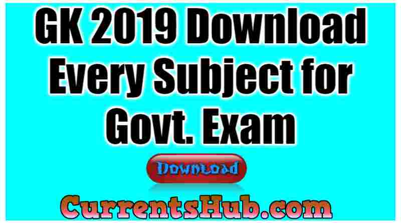 GK 2019 Download