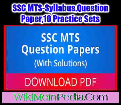 SSC MTS Question Paper