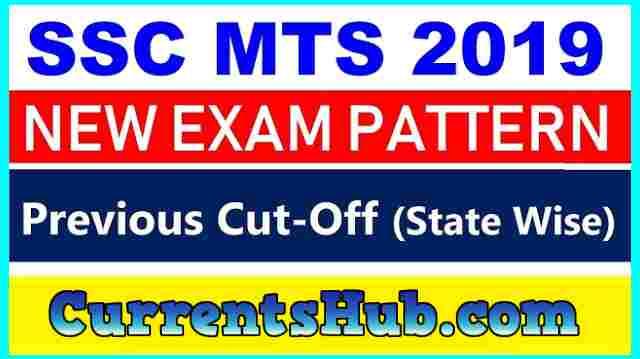 SSC MTS Syllabus 2019