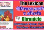 THE LEXICON NITISHASTRA