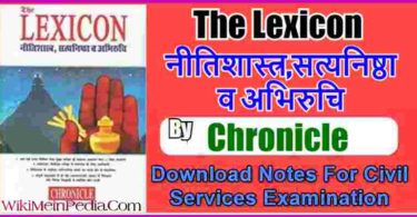 THE LEXICON NITISHASTRA