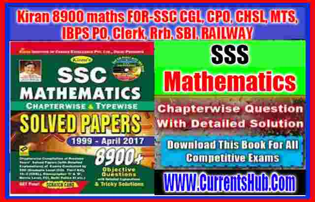 kiran 8900 maths pdf in hindi