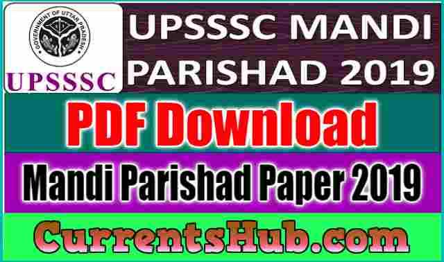 Mandi Parishad Paper 2019