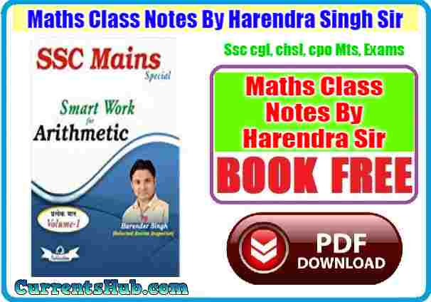 Maths Class Notes By Harendra Singh Sir