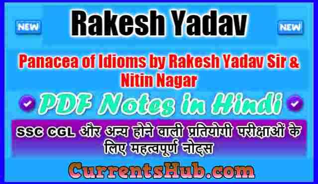 Panacea of Idioms by Rakesh Yadav