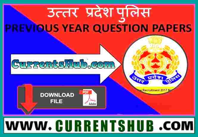 UP Police Constable Model Question Paper 2020