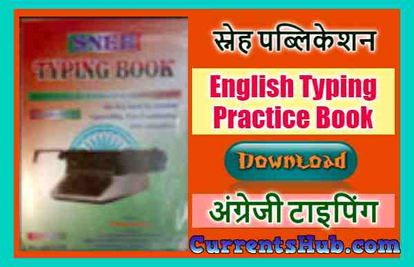 English Typing Book PDF