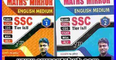 Maths Mirror Book by Amit Kumar Verma