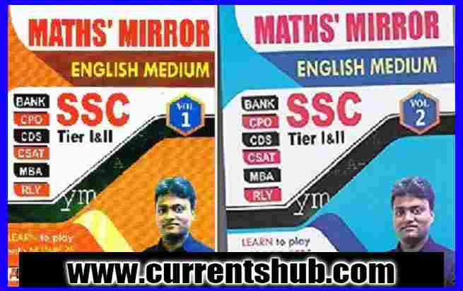 Maths Mirror Book by Amit Kumar Verma