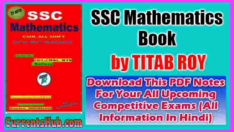 SSC Mathematics Book by TITAB ROY