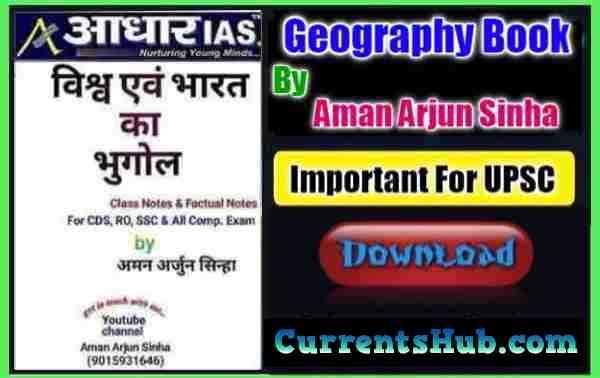 Aman Arjun Sinha Geography Book