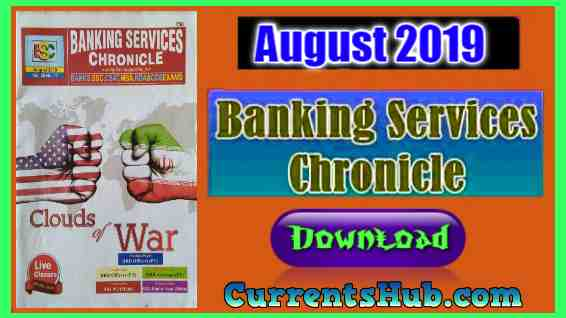 Banking Services Chronicle August 2019