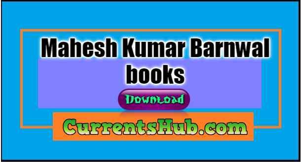 Mahesh Kumar Barnwal book