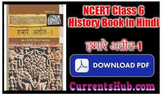 NCERT Class 6 History Book in Hindi