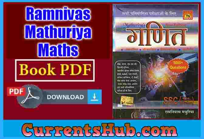 Ramnivas Mathuriya Maths Book