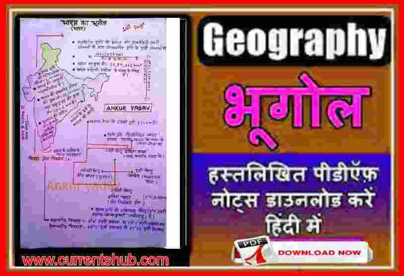 Geography with Mapping By Ankur Yadav
