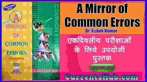 A Mirror of Common Errors pdf