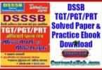 DSSB TGT/PGT/PRT Solved Paper & Practice Ebook Download